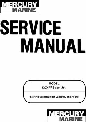 Pay for Mercury/Mariner Sport Jet 120R Service Manual