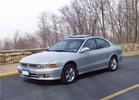 Thumbnail 1997 MITSUBISHI GALANT SERVICE REPAIR MANUAL DOWNLOAD