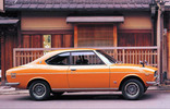 Thumbnail Mazda Rx-2 (Capella Rotary) Sedan Coupe Service Repair Manual Download