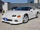 Thumbnail MITSUBISHI GTO 3000GT SERVICE REPAIR MANUAL 1992 1993 1994 1995 1996 DOWNLOAD