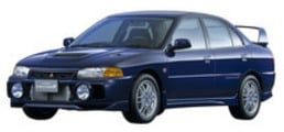 Thumbnail Mitsubishi Lancer Evolution 4 and 5 EVO IV and V Service Repair Manual 1997-1998 Download