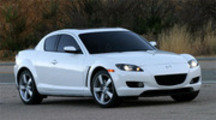 Thumbnail 2006 MAZDA RX8 SERVICE REPAIR MANUAL DOWNLOAD