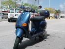 Thumbnail Piaggio Vespa ET4 150cc Service Repair Manual Download