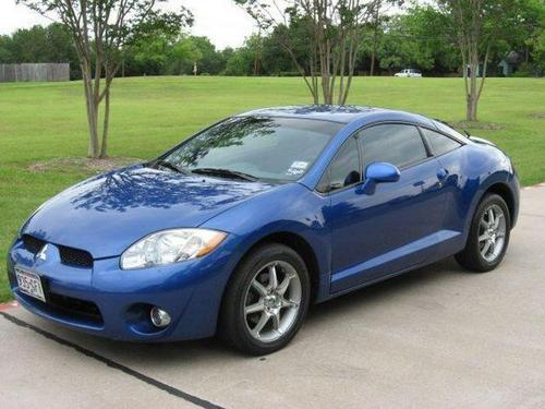 Pay for 2006 MITSUBISHI ECLIPSE SERVICE REPAIR MANUAL DOWNLOAD