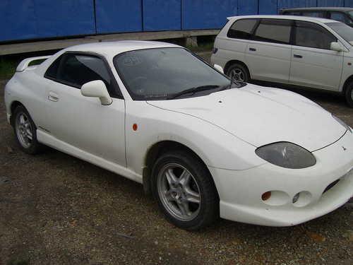 1998 mitsubishi fto service repair manual download download manua rh tradebit com Mitsubishi GTO Mitsubishi Evo X