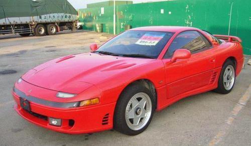 Pay for 1991 MITSUBISHI GTO 3000GT SERVICE REPAIR MANUAL DOWNLOAD