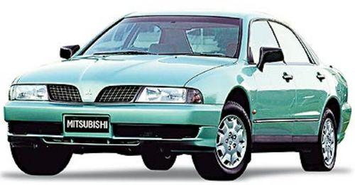 Pay for 1995 Mitsubishi Magna, Verada, Sigma V3000 R And S Series Service Repair Manual Download
