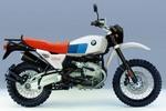 Thumbnail Bmw R80GS R100R Repair Manual Download