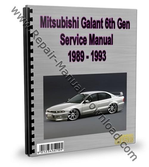 mitsubishi galant full service repair manual 1989 1993