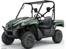 Thumbnail 2008 KAWASAKI Teryx 750 4x4 Recreation Utility Vehicle Service Repair Manual Download!!!