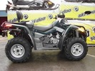 Thumbnail 2006 BOMBARDIER OUTLANDER & OUT-LANDER MAX SERIES ATV SERVICE REPAIR MANUAL DOWNLOAD!!!