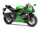 Thumbnail 2013 KAWASAKI NINJA ZX-6R, NINJA ZX-6R ABS MOTORCYCLE SERVICE REPAIR MANUAL