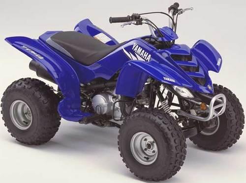 Yamaha Badger  Raptor 80 Yfm80 Atv Service Repair Manual 1993 1994 1995 1996 1997 1998 1999 2000
