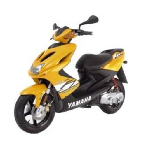 1997 Yamaha Yq50 Aerox 50 Service Repair Manual Download