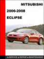 Thumbnail Mitsubishi Eclipse 2006-2008 Factory Service Repair manual
