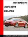 Thumbnail Mitsubishi Eclipse 2006-2008 Factory Service Repair manual