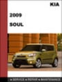 Thumbnail KIA Soul 2009 OEM Factory Service Repair Manual