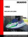 Thumbnail Bombardier Seadoo 1992 all model Service Repair Manual