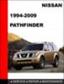Thumbnail Nissan Pathfinder 1994-2009 Workshop Service Repair Manual