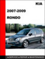 Thumbnail KIA Rondo 2007/2008/2009 Workshop Service Repair Manual