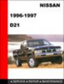 Thumbnail Nissan D21 truck 1996-1997 Workshop Service Repair Manual