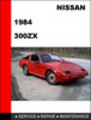 Thumbnail Nissan 300ZX 1984 Factory Workshop Service Repair Manual