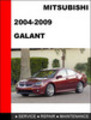 Thumbnail Mitsubishi Galant 2004-2009 Factory Service Repair Manual