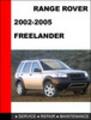 Thumbnail Range Rover Freelander 2002-2005 Service Repair Manual