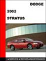 Thumbnail Dodge Stratus 2002 Workshop Service Repair Manual