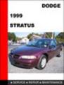 Thumbnail Dodge Stratus 1999 Workshop Service Repair Manual
