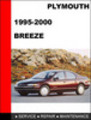 Thumbnail Plymouth Breeze 1995-2000 Workshop Service Repair Manual