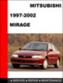 Thumbnail 1997-2002 Mitsubishi Mirage Service Repair manual