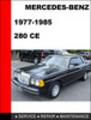 Thumbnail Mercedes-Benz 280CE 1977-1985 Factory Service Repair Manual