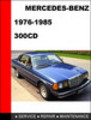Thumbnail Mercedes-Benz 300CD 1976-1985 Factory Service Repair Manual