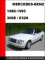 Thumbnail Mercedes-Benz 300E - E320 1986-1995 Service Repair Manual