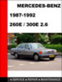 Thumbnail Mercedes-Benz 260E 300E 2.6 1987-1992 Service Repair Manual