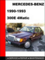 Thumbnail Mercedes-Benz 300E 4Matic 1990-1993 Service Repair Manual