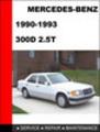 Thumbnail Mercedes-Benz 300D 2.5T 1990-1993 Service Repair Manual
