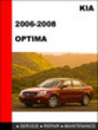 Thumbnail 2006-2008 KIA OPTIMA Factory Service Repair Manual