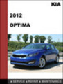 Thumbnail KIA Optima 2012 Factory Service Repair Manual Download