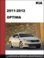 Thumbnail KIA Optima 2011-2012 Factory Service Repair Manual Download