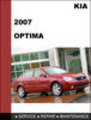 Thumbnail KIA Optima 2007 Factory Service Repair Manual Download