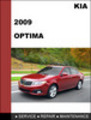 Thumbnail KIA Optima 2009 Factory Service Repair Manual Download