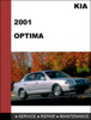 Thumbnail KIA Optima 2001 Factory Service Repair Manual Download