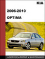 Thumbnail KIA Optima 2006-2010 Factory Service Repair Manual Download