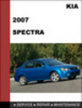 Thumbnail KIA Spectra 2007 OEM Service Repair Manual Download