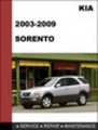Thumbnail KIA Sorento 2003-2009 OEM Service Repair Manual Download