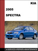 Thumbnail KIA Spectra 2005 OEM Service Repair Manual Download