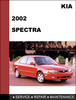 Thumbnail KIA Spectra 2002 OEM Factory Service Repair Manual