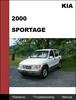 Thumbnail KIA Sportage 2000 OEM Electronic Troubleshooting manual ETM